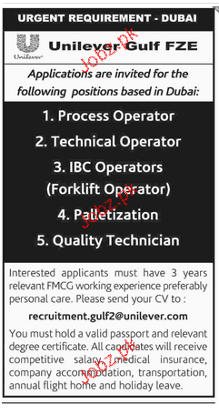 Process Operators, Technical Operators Job Opportunity