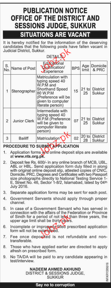 Stenographers, clerks and Balifs Job in District and Session