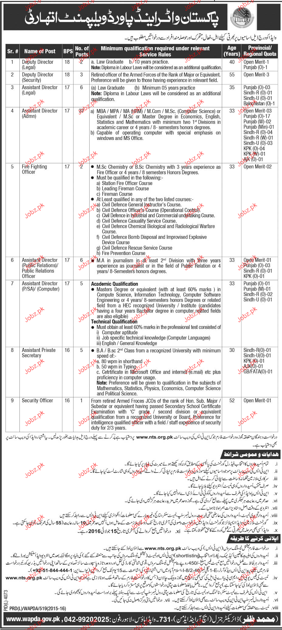 Deputy Director Assistant Director Job in WAPDA 2017 Jobs – Assistant Director Job Description