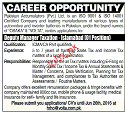 Deputy Manager Taxation Job Opportunity