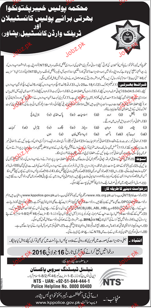 Recruitment of Police Constables and Traffic Warden