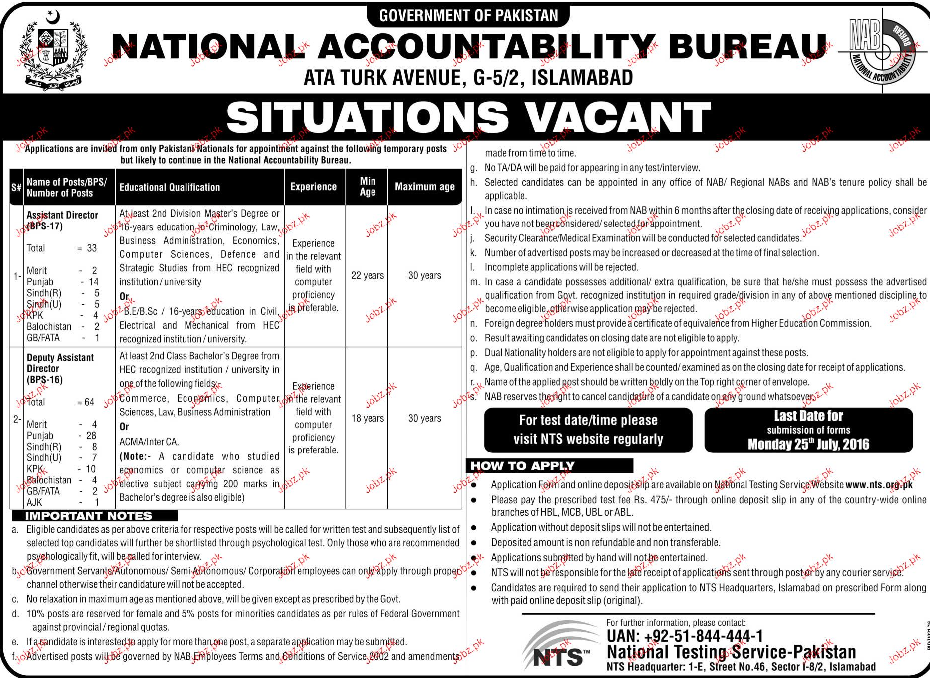 Assistant Directors and Deputy Director Job in NAB 2017 Jobs – Assistant Director Job Description