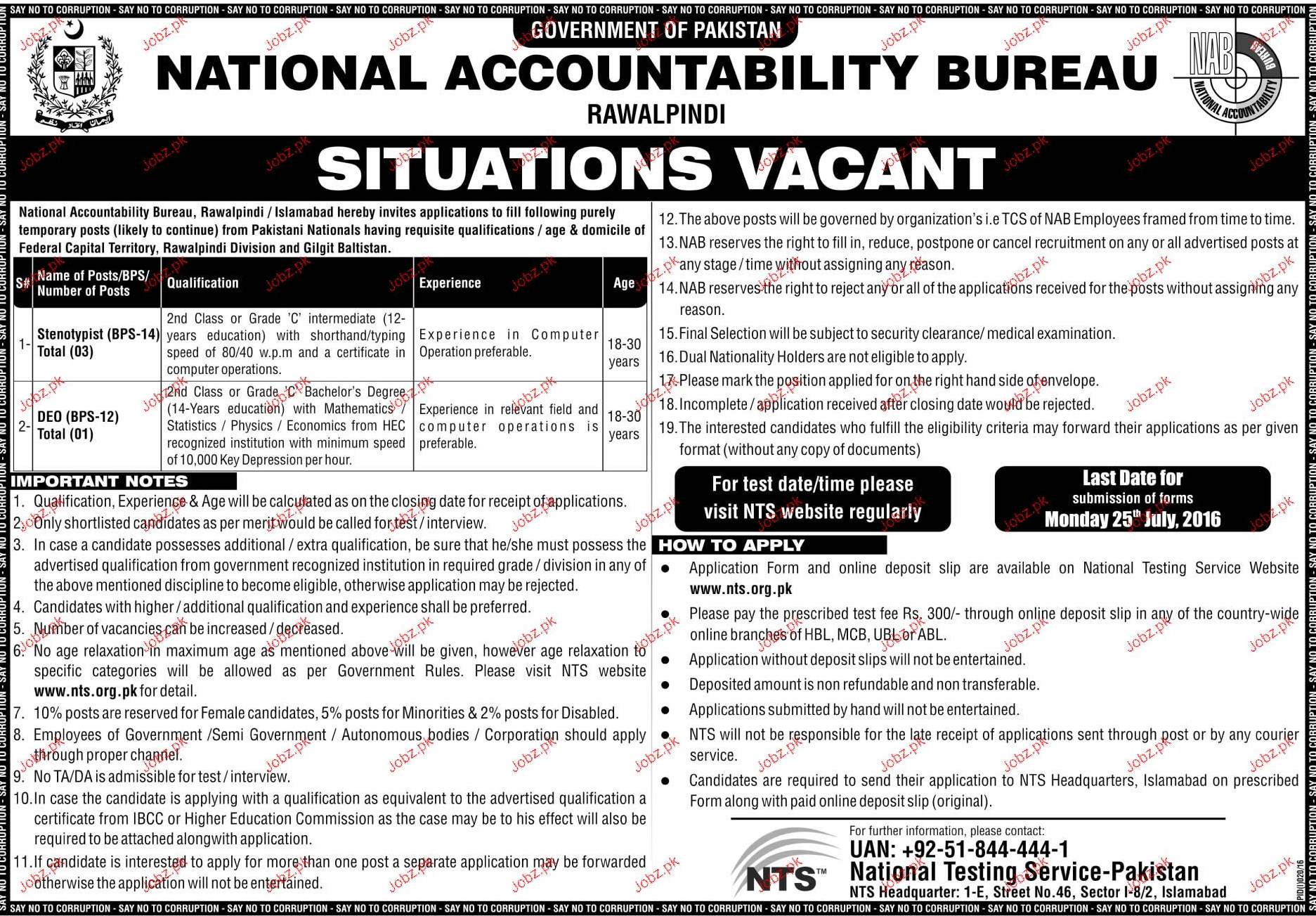 Stenotypists and Data Entry Operators Job in NAB