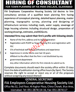 Consultants Job in FIA Employees Cooperative Housing