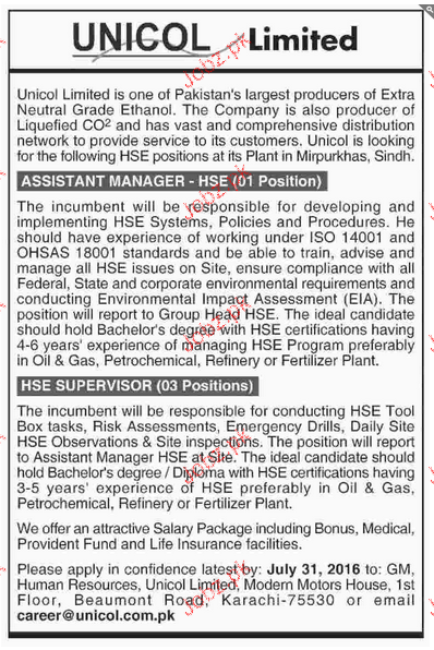 Assistant Manager and HSE Supervisor Job Opportunity