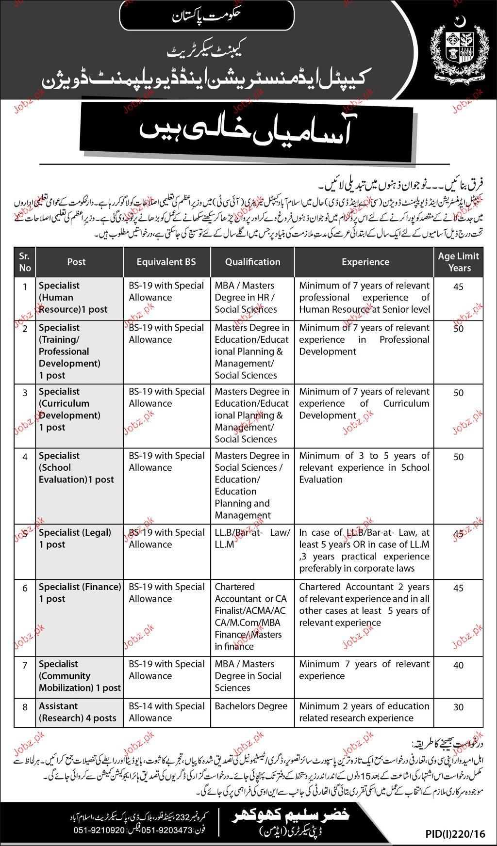 Specialist HR, Specialist n Training Job in CDA