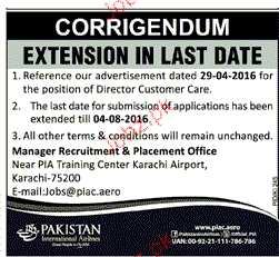 Director Customer Care Job in PIA