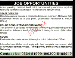 Staff Officers, Color Consultants and Cook Job Opportunity