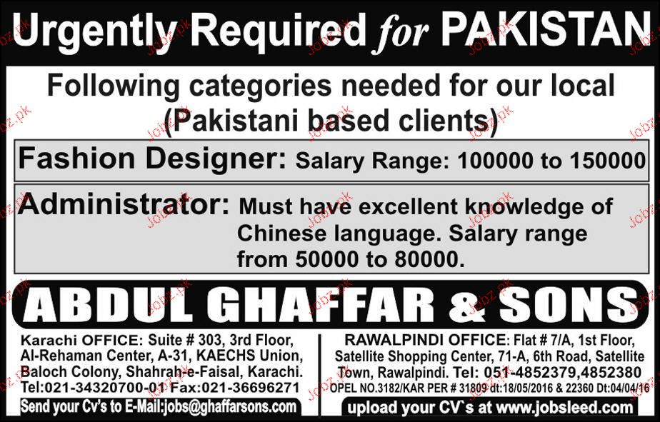 Fashion Designers And Administrators Job Opportunity