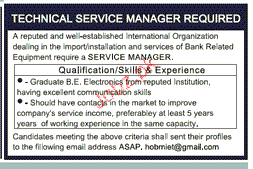 Technical Service Manager Job Opportunity