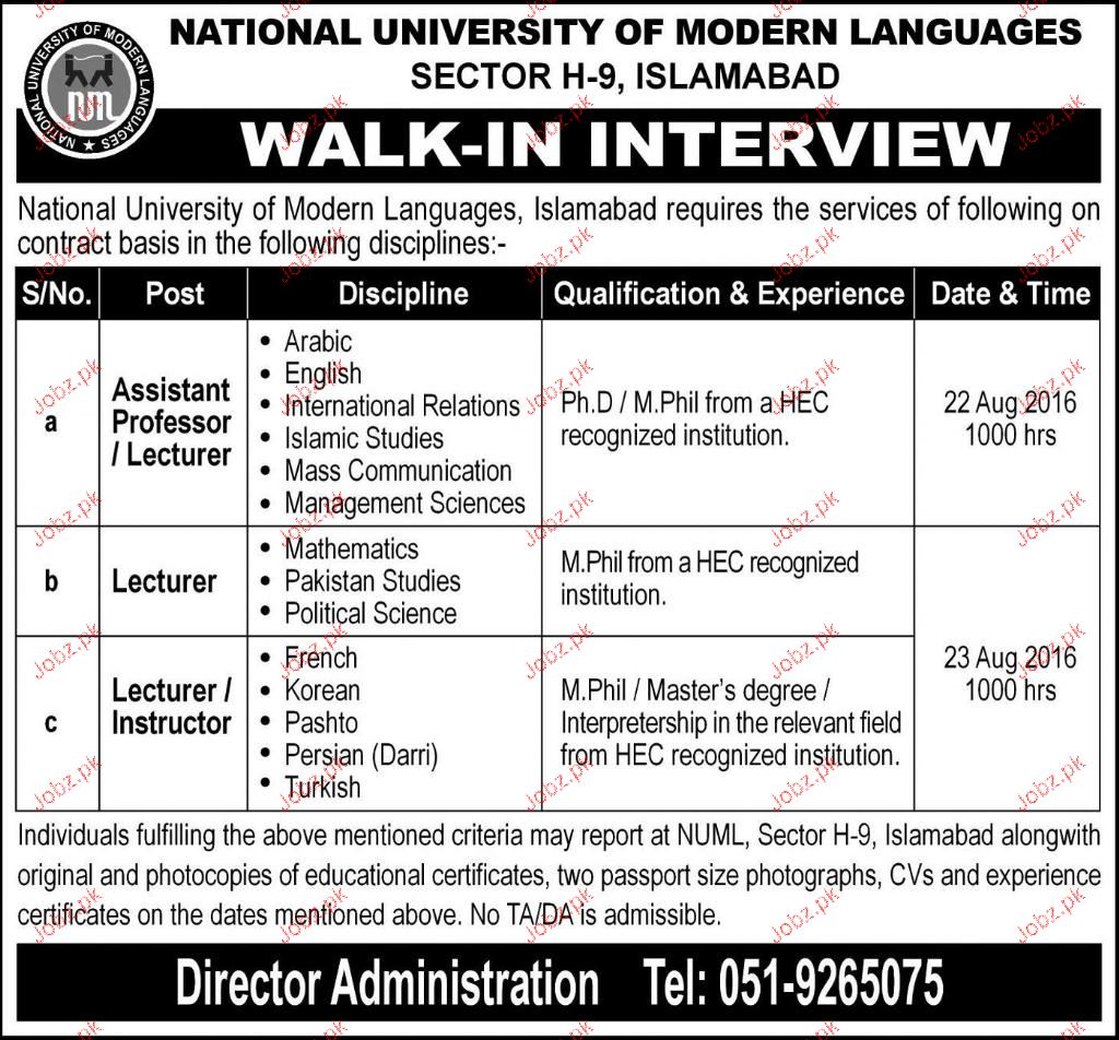 Assistant Professors, Lecturers Job in NUML 2019 Job