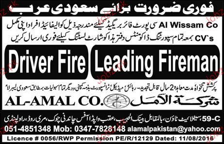 Driver Fire and Leading Fireman Job Opportunity