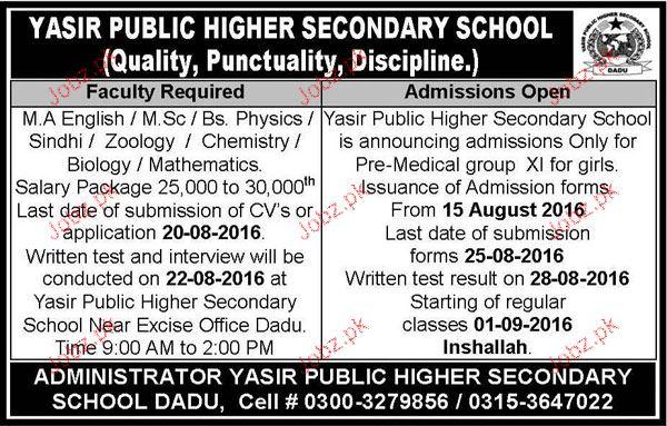 Teaching Faculty Job in Yasir Public Higher Secondary School
