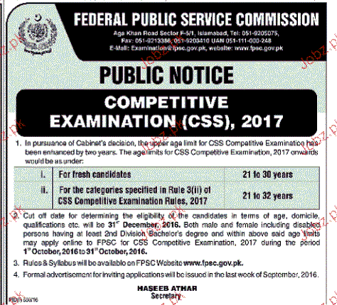 Civil Services Examination (India)