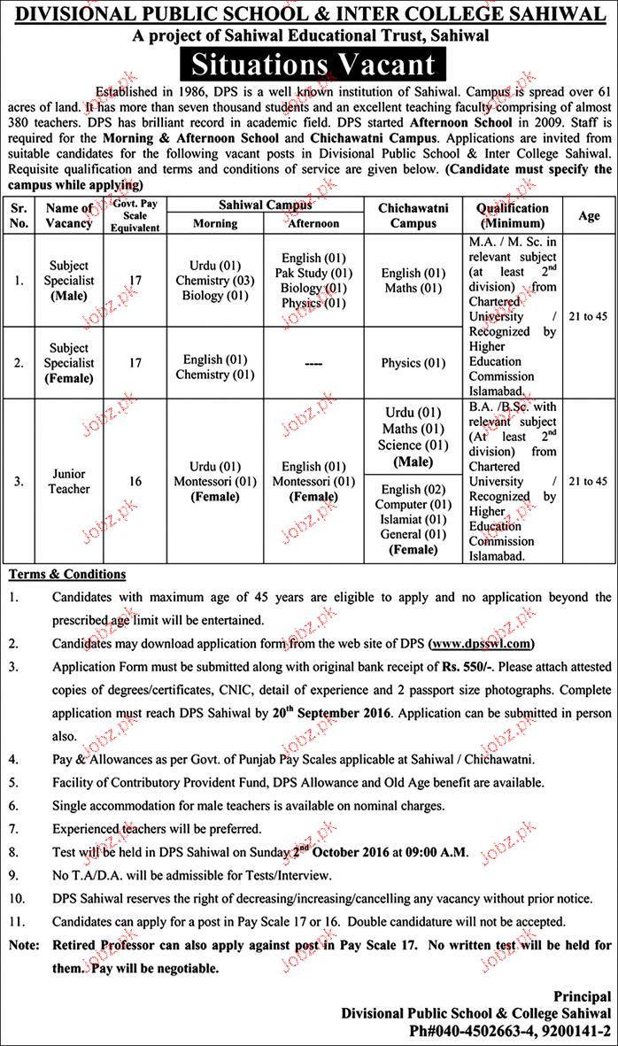 Subject Specialists And Junior Teachers Job In Dps 2018 Jobs Pakistan