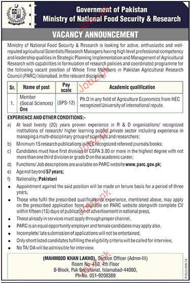 Members Job in Ministry of National Food Security & Research