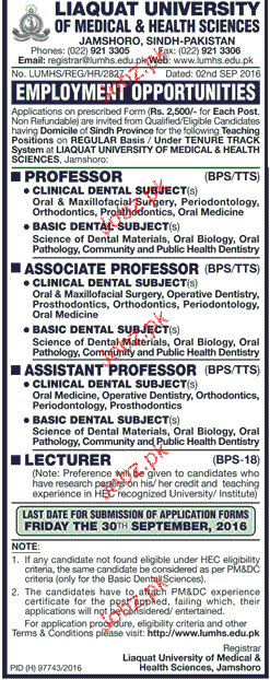 University Of Karachi Jobs 2019 Pakistan Latest