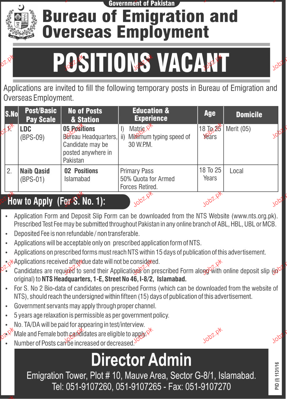 ldc and naib qasid job in bureau of immigration 2018 jobs pakistan. Black Bedroom Furniture Sets. Home Design Ideas