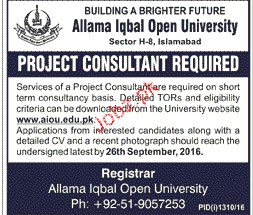 Project Consultants Job in Allama Iqbal Open University