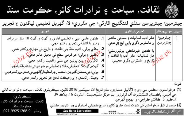 Chairman / Chairperson Job Opportunity