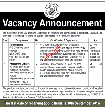 Senior Experts and Programme Officers Job Opportunity