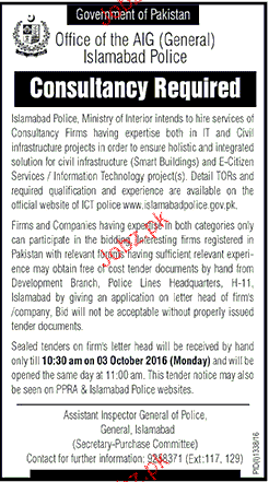 Consultants Job in Islamabad Police
