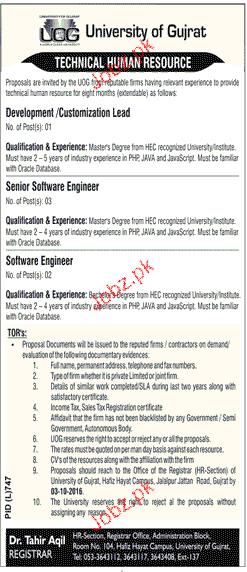 Senior Software Engineers, Software Engineers Job in UOG