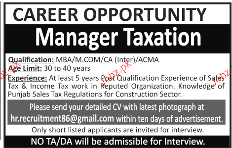 Manager Taxation Job Opportunity