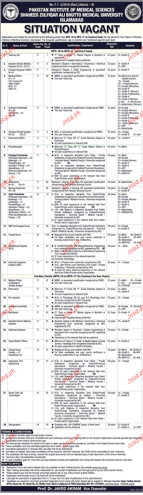 Assistant Electro Medical Engineers, Medical Officers Wanted