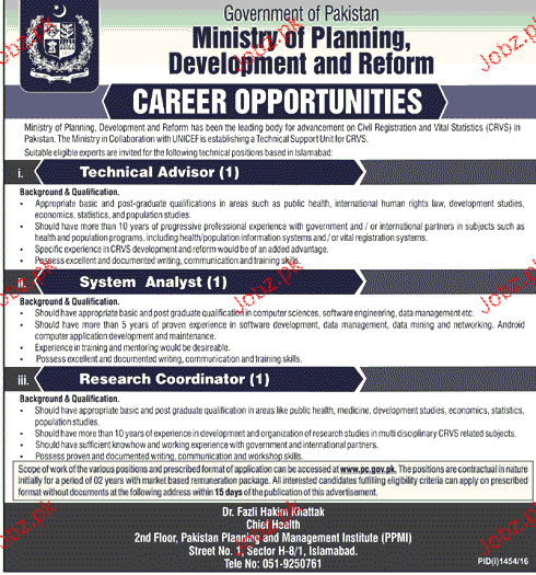 Technical Advisors, system Analysts Job Opportunity