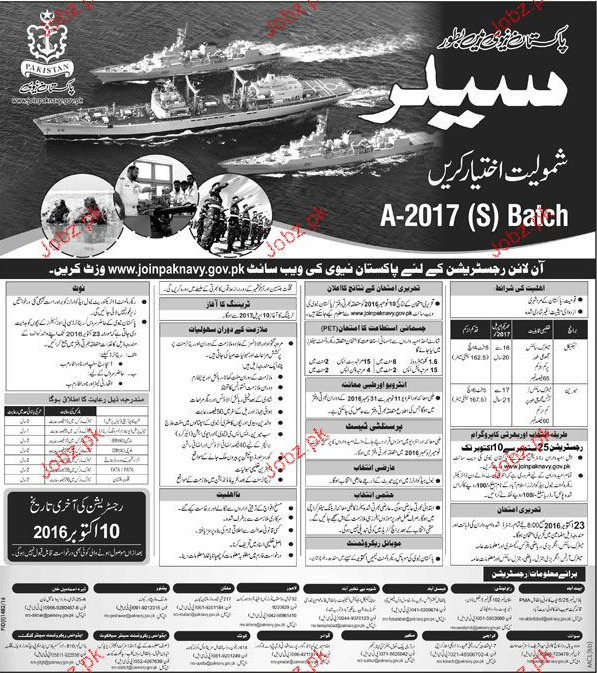 Recruitment as Sailors in Pakistan Navy