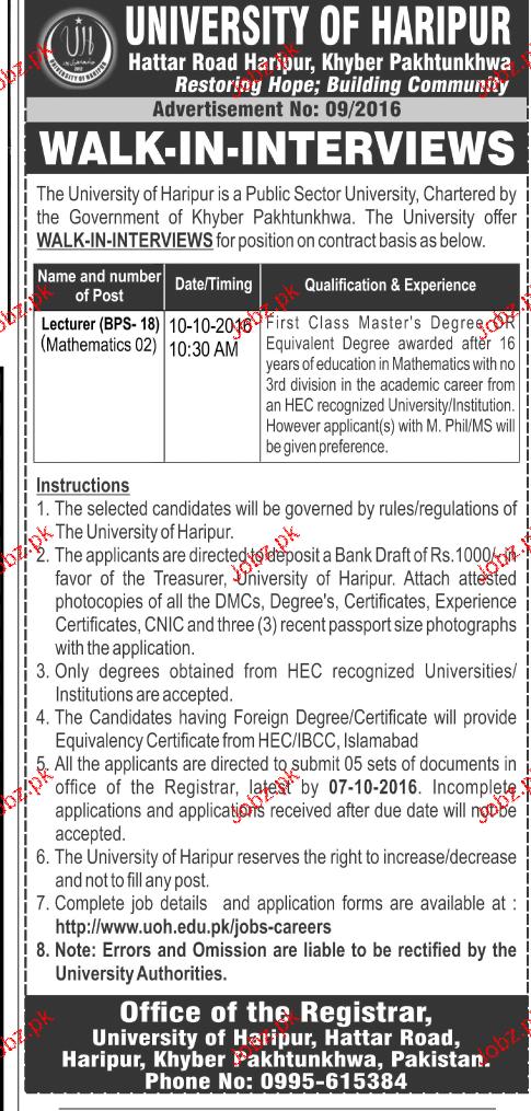 Lecturers Job in University of Haripur