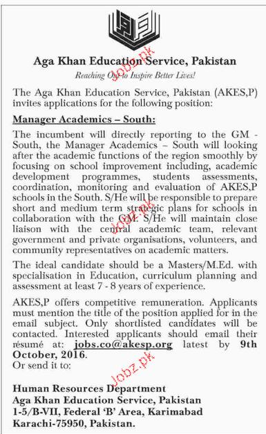 Manger Academics Job in Aga Khan Education Services