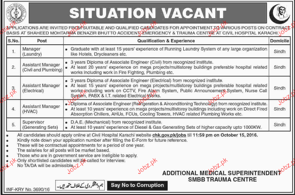 Manger Laundry, Assistant Manager Job Opportunity 2018 Jobs Pakistan