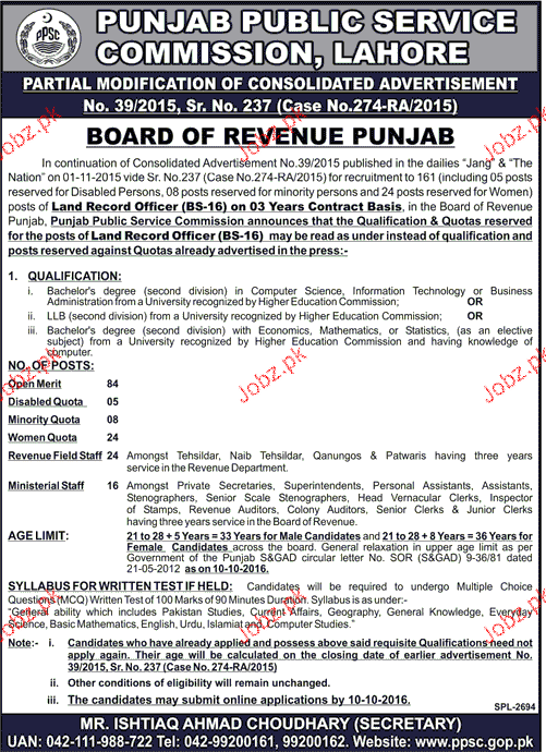 Land Record Officers Job in Punjab Public Service Commission
