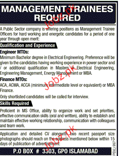Management Trainees Job Opportunity