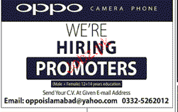 Promoters Job Opportunity