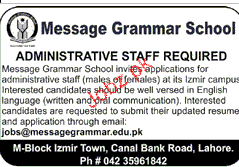Administrative Staff Job Opportunity
