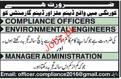 Compliance Officers and Environmental Engineer Wanted