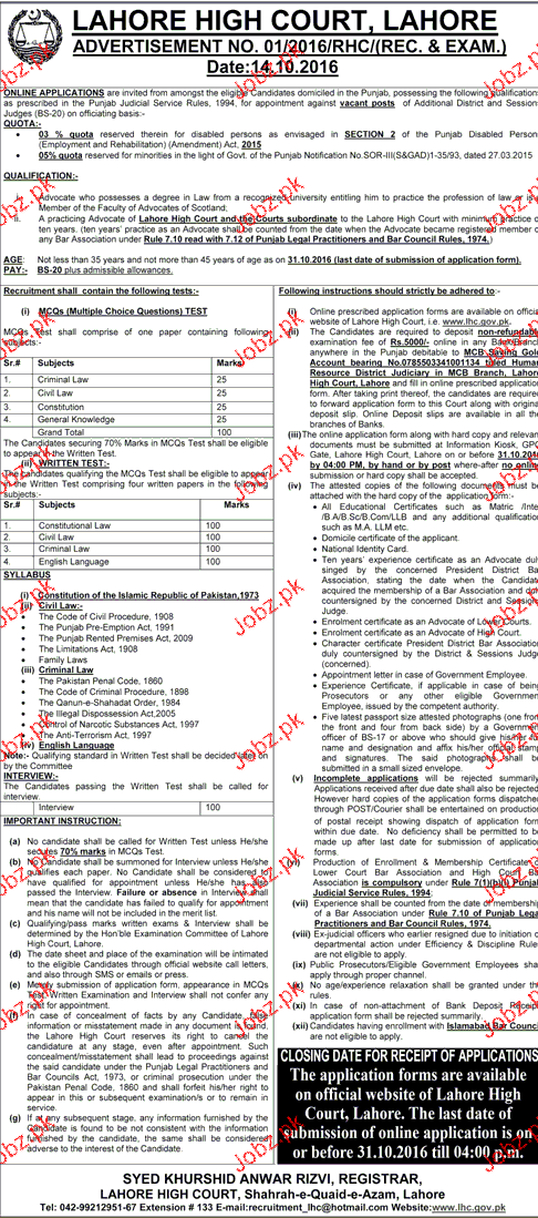 Recruitment of District and Session Judges in Lahore High