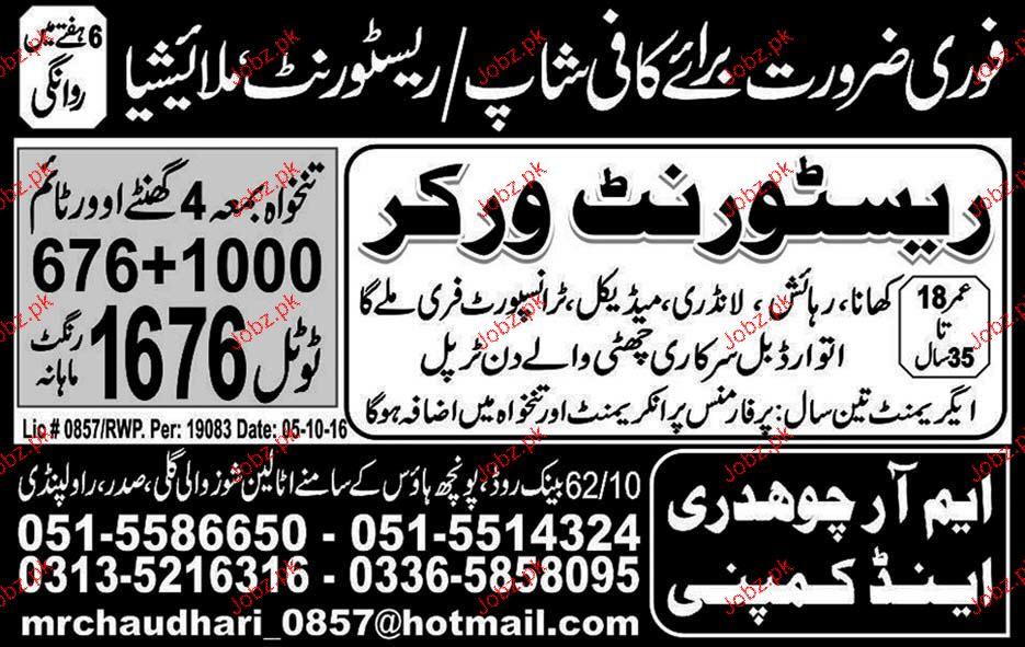 Restaurant Workers Job Opportunity 2018 Jobs Pakistan