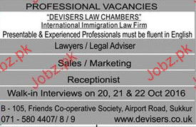 Lawyers, Marketing Staff and Receptionist Wanted