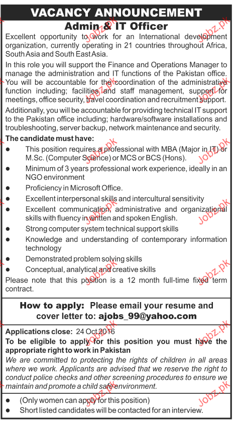 Admin Officers and IT Officers Job Opportunity