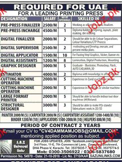 Digital Assistants, Cutting Machine Operator Job Opportunity