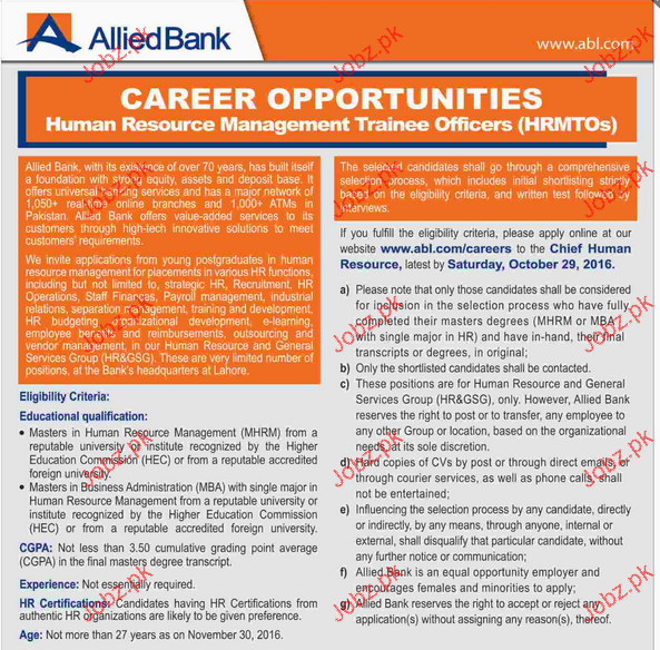Human Resource Management Trainees Officers Job Opportunity
