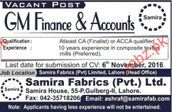 General Manager Finance and Accounts Job Opportunity