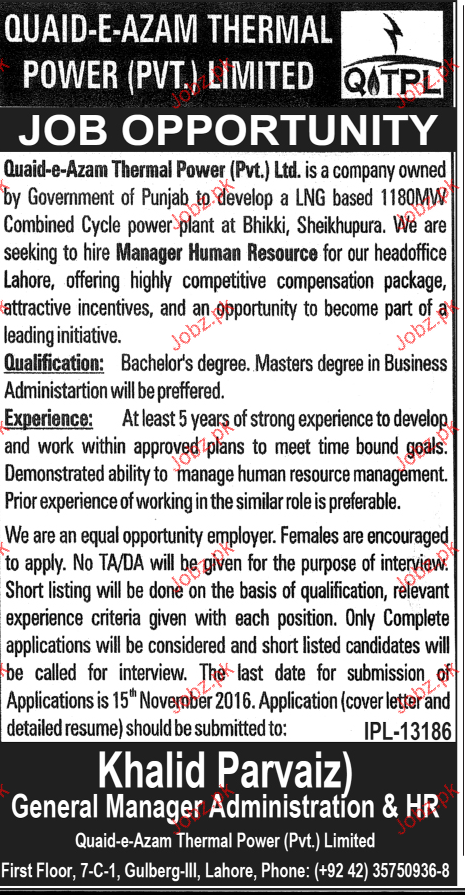 Manager Human Resources Job Opportunity