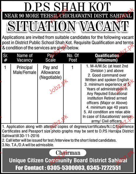Principal Job in District Public School