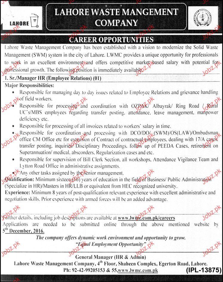 Senior Manager HR Job in Lahore Waste Management