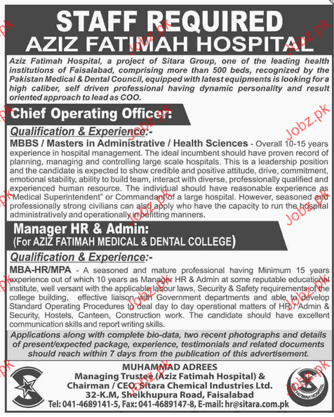 Chief operating officers and manager hr job opportunity 2019 job advertisement pakistan - Chief operating officer jobs ...